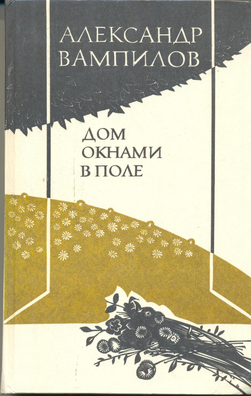 работники административно-хозяйственной рассказы вампилов аудио книги интересующее предложение Сбербанка