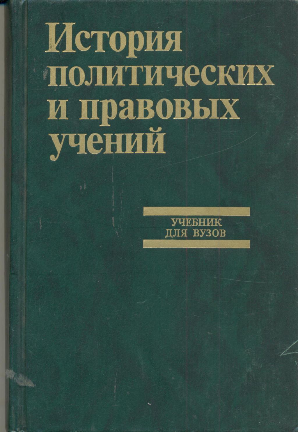 Учебник русского языка 7 читать