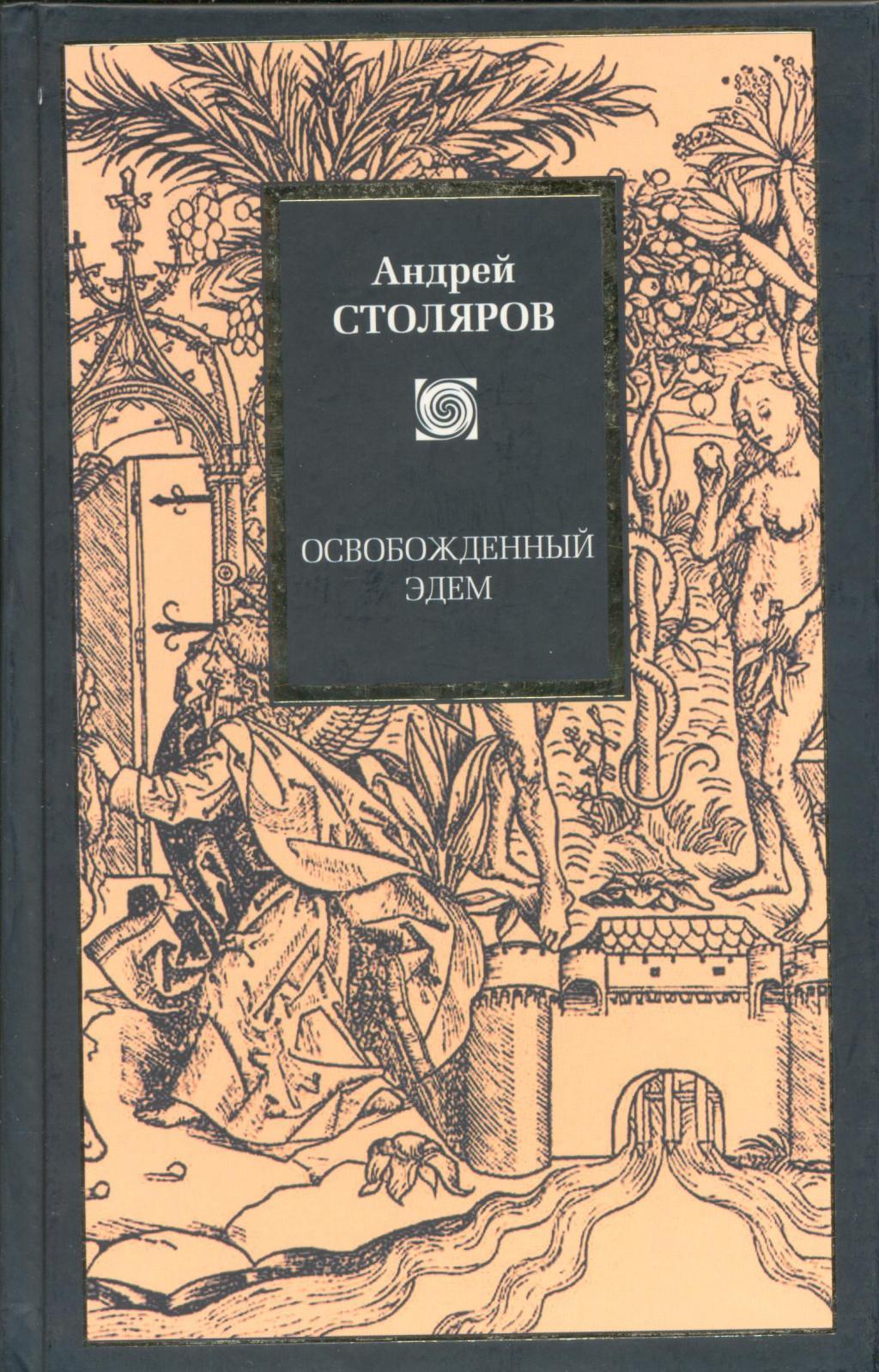 комплект Следовательно, смысл и значение книги белая гвардия счет