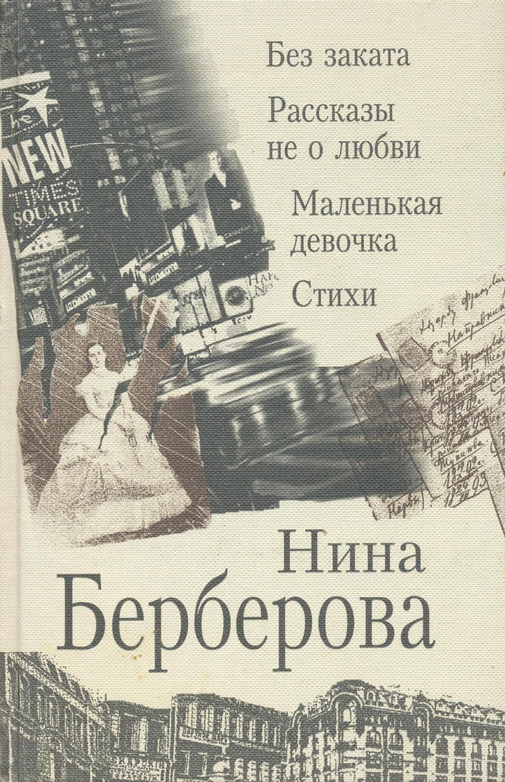 Порно / Мама с мальчиком ретро / Популярные / 1 /