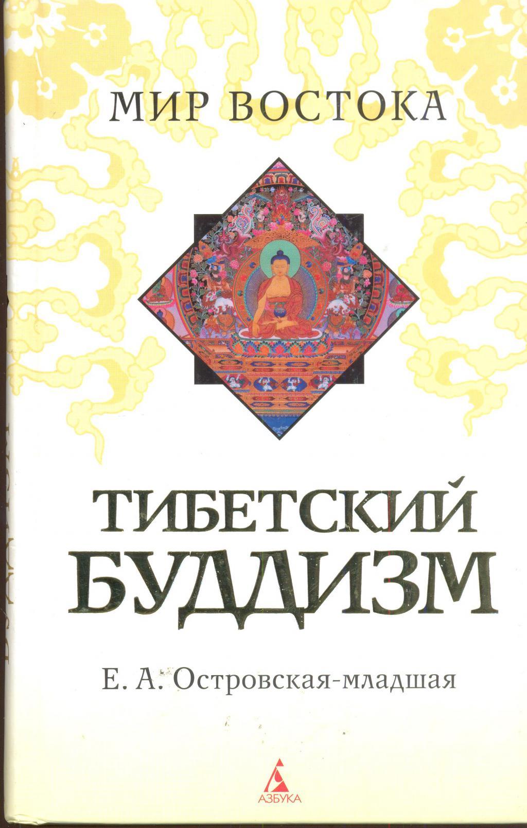 Фильм Маленький Будда торрент