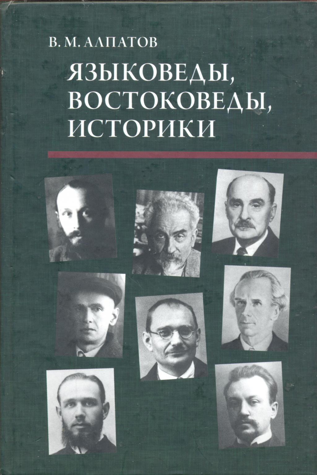 Портрет хирурга н бурденко